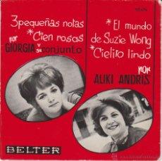Discos de vinilo: GIORGIA Y SU CONJUNTO / ALIKI ANDRIS - EL MUNDO DE SUZIE WONG - EP SPAIN 1961 EX / EX. Lote 42711873