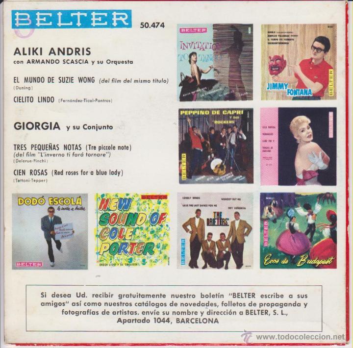 Discos de vinilo: GIORGIA Y SU CONJUNTO / ALIKI ANDRIS - EL MUNDO DE SUZIE WONG - EP SPAIN 1961 EX / EX - Foto 2 - 42711873