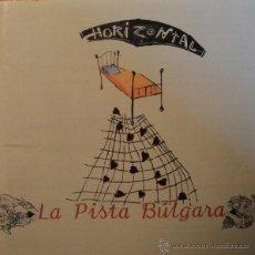 Discos de vinilo: LP - LA PISTA BÚLGARA - HORIZONTAL. Lote 42771780