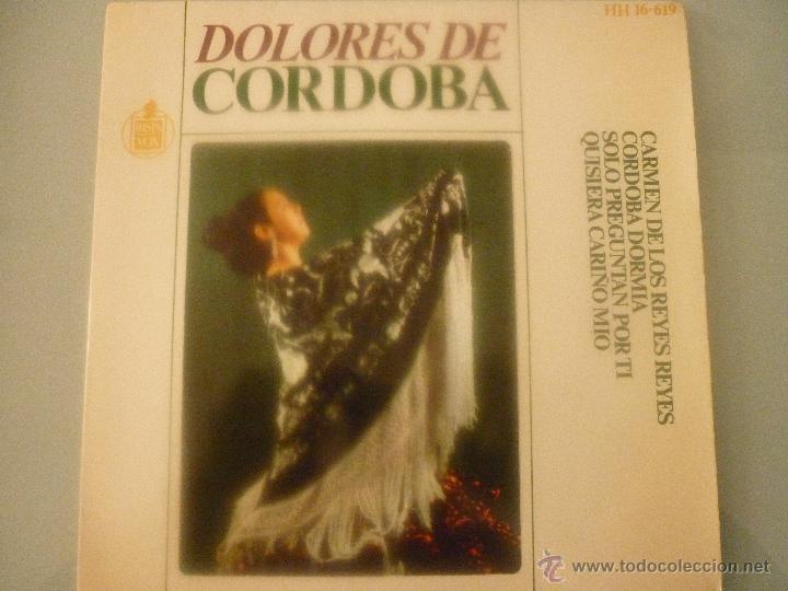DOLORES DE CORDOBA (Música - Discos - Singles Vinilo - Solistas Españoles de los 70 a la actualidad)