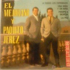 Discos de vinilo: EL MEJORANO Y PAQUITO JEREZ. Lote 42789111