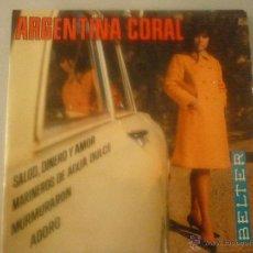 Discos de vinilo: ARGENTINA CORAL. Lote 42789177