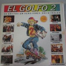 Discos de vinilo: MAGNIFICO DOBLE LP DE - EL GOLFO -2-. Lote 42809593