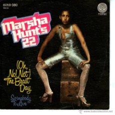 Discos de vinilo: MARSHA HUNT'S 22. Lote 42823498