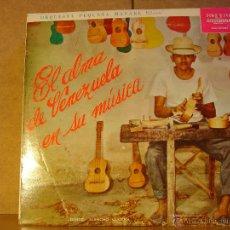 Discos de vinilo: ORQUESTA PEQUEÑA MAVARE - EL ALMA DE VENEZUELA EN SU MUSICA - DISCOMODA DCM-248 - EDICION VENEZOLANA. Lote 42838332