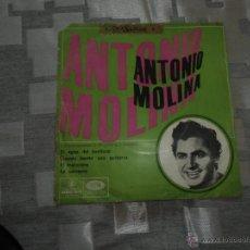Discos de vinilo: ANTONIO MOLINA. Lote 42846757