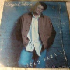 Discos de vinilo: DISCO LP ALBUM SERGIO DALMA. LOT25. Lote 42868057