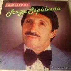 Discos de vinilo: DISCO LP ALBUM JORGE SEPULVEDA. LOT25. Lote 42868588
