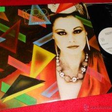 Discos de vinilo: ROCIO DURCAL ENTRE TU Y YO LP 1983 ARIOLA PROMO PROMOCIONAL. Lote 42872848