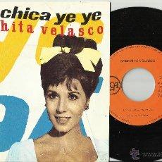 Discos de vinilo: CONCHITA VELASCO SINGLE UNA CHICA YE YE/MAMA,QUIERO SER ARTISTA ESPAÑA 1990. Lote 42885023