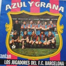 Discos de vinilo: DISCO VINILO BELTER AZUL Y GRANA CANTAN LOS JUGADORES. Lote 42890232