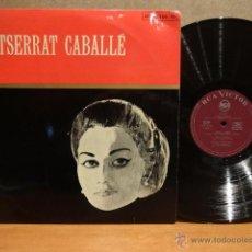 Discos de vinilo: MONTSERRAT CABALLÉ. MISMO TÍTULO. LP / RCA VICTOR - 1966. BUENA CALIDAD. ***/***. Lote 42908334