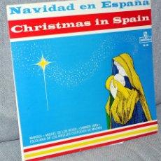 Discos de vinilo: MARISOL Y OTROS - LP VINILO 12'' - NAVIDAD EN ESPAÑA - EDITADO EN VENEZUELA - AÑO 1963. Lote 42932314