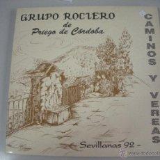 Discos de vinilo: MAGNIFICO LP DE - GRUPO - ROCIERO DE PRIEGO DE CORDOBA -. Lote 42950573