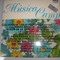 Discos de vinilo: MAGNIFICO LP DE DE MUSICA VARIADA -LA FERIA DE LAS FLORES - LA LLORONA - ETC-. Lote 42950574