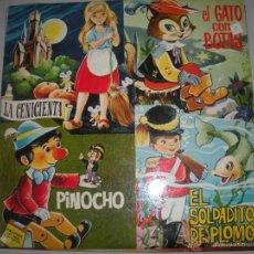 Discos de vinilo: MAGNIFICO LP - CUENTOS INFANTILES -. Lote 42950576