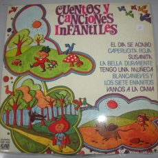Discos de vinilo: MAGNIFICO LP DE - CUENTOS Y CANCIONES INFANTILES -. Lote 42950580