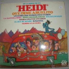 Discos de vinilo: MAGNIFICO LP DE - DE SERIES INFANTILES DE T - V-. Lote 42950581