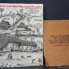 Discos de vinilo: LP. CARLOS MEJÍA GODOY Y LOS DE PALACAGÜINA. EL SON NUESTRO DE CADA DIA. CON LIBRETO. Lote 42971860