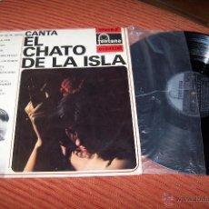 Discos de vinilo: LP EL CHATO DE LA ISLA, BUEN ESTADO EL VINILO, LA CARPETA MARCAS DEL PASO DEL TIEMPO. Lote 42981772