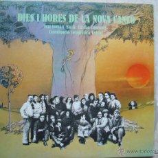 Discos de vinilo: DIES I HORES DE LA NOVA CANÇÓ - DOBLE LP. Lote 43024391
