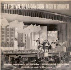 Discos de vinilo: SALOME, DOVA, BETINA, ETC (IX FESTIVAL DE LA CANCION MEDITERRANEA (LP) RNE/TVE 1967 - VG+/EX++. Lote 43037295