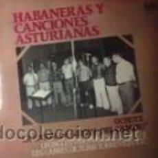 Discos de vinilo: OCHOTE LA UNION DE MIERES HABANERAS Y CANCIONES ASTURIANAS (GRAMUSIC 1972). Lote 43041043