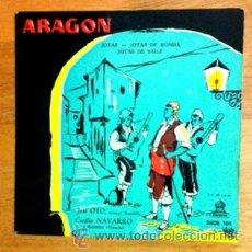 Discos de vinilo: JOSÉ OTO Y CECILIO NAVARRO - ARAGÓN - JOTAS DE RONDA Y JOTAS DE BAILE - 1958. Lote 43045257