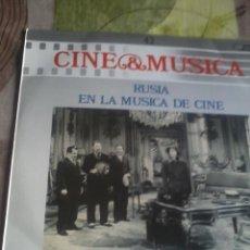 Discos de vinilo: RUSIA EN LA MÚSICA DE CINE. CINE Y MÚSICA. C3V. Lote 43055223