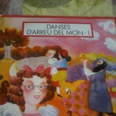 Discos de vinilo: DANSES D`ARREU DEL MÓN - 1. C3V. Lote 43056065