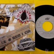 Discos de vinilo: SINIESTRO TOTAL (PUEBLOS DEL MUNDO EXTINGUIOS!) ***SINGLE VINILO*** (NUEVO A ESTRENAR). Lote 43069022