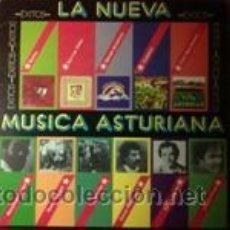Discos de vinilo: LA NUEVA MUSICA ASTURIANA (S.F.A. 1982). Lote 43069728
