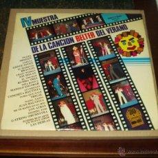 Discos de vinilo: IV MUESTRA DE LA CANCION DEL VERANO LP BELTER (IMAGEN,DEBLAS,ALBAS,GENTE JOVEN. Lote 43083321