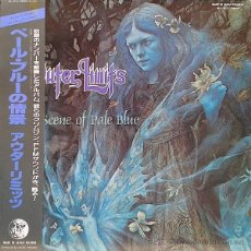 Discos de vinilo: OUTER LIMITS - THE SCENE OF PALE BLUE (LP) -ROCK SINFONICO-. Lote 43116559