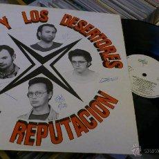 Discos de vinilo: MAK Y LOS DESERTORES MALA REPUTACION LP FIRMADO POR TODA LA BANDA . Lote 43137797
