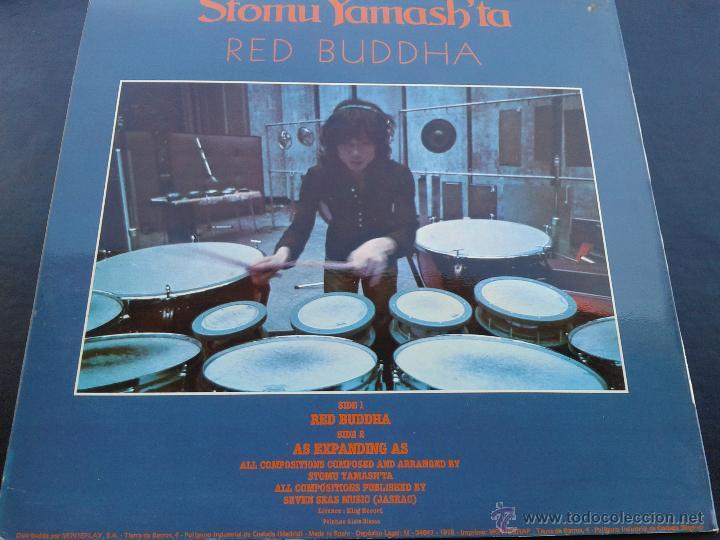 Discos de vinilo: LP - STOMU SAMASH´TA **RED BUDDHA ** 1978 EGG **EDITADO EN ESPAÑA - Foto 2 - 43142657