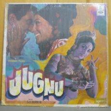 Discos de vinilo: S. D. BURMAN - JUGNU - LP ODEON - D/MOCE 4179 - INDIA 1973 - BOLLYWOOD. Lote 43160022