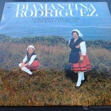 Discos de vinilo: LP - DIAMANTINA RODRIGUEZ **CANCIONES ASTURIANAS, VOL II CANCIONES ANTIGUAS** 1973 CBS**. Lote 43175531