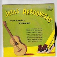 Dischi in vinile: JESUS GRACIA Y PIEDAD GIL - DE TU CORAZON AL MIO - EP DE VINILO DE 1957 JOTAS ARAGONESAS. Lote 43176547