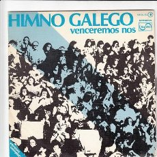 Disques de vinyle: VOCES DO POBO - HIMNO GALEGO / VENCEREMOS NOS - SINGLE DE VINILO FOLCLORE CANTADO EN GALLEGO. Lote 43177195