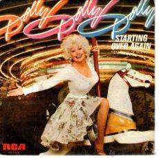 Discos de vinilo: DOLLY PARTON - STARTING OVER AGAIN. Lote 43200605