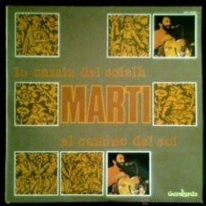 Discos de vinilo: CLAUDE MARTI - LO CAMIN DEL SOLELH - SPAIN LP GUIMBARDA 1979 - NEAR MINT - VINYL. Lote 43205897