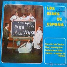 Discos de vinilo: LOS BLUES DE ESPAÑA** LECCION DE YENKA + 3 (EP DE 4 CANCIONES) 1964 COLUMBIA * DEDICATORIA DE CEFE. Lote 43225415