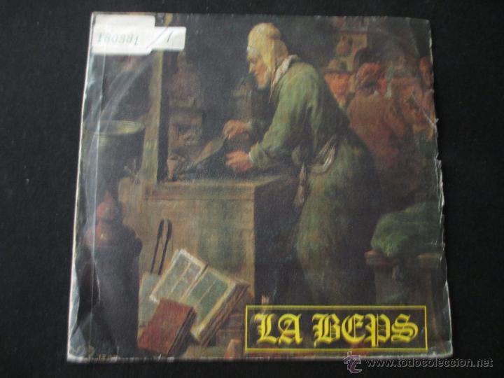 LA BEPS - REQUIEM POR UN GUERRERO 1983 SPANISH HEAVY (Música - Discos - Singles Vinilo - Heavy - Metal)