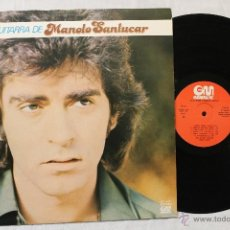 Discos de vinilo: MANOLO SANLUCAR LA GUITARRA DE MANOLO SANLUCAR LP VINILO 1976 SPAIN. Lote 43282477