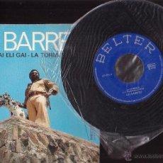 Discos de vinilo: VINILO DISCO LUC BARRETO - GAI GAI ELI GAI , LA TORMENTA. Lote 43335457