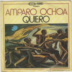 Discos de vinilo: AMPARO OCHOA / QUIERO / EL BARZON. SINGLE DEL SELLO MOVIEPLAY EN 1979. Lote 43349264