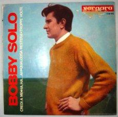 Discos de vinilo: BOBBY SOLO. EP SELLO VERGARA. EDICION ESPAÑOLA AÑO 1964. SINGLE.. Lote 43358259