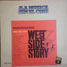 Discos de vinilo: LP WEST SIDE STORY - HISTORIA DE LA MUSICA EN EL CINE - COMO NUEVO. Lote 43367200
