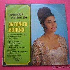 Discos de vinilo: ANTOÑITA MORENO - GRANDES EXITOS DE ANTOÑITA MORENO LP. Lote 43369486